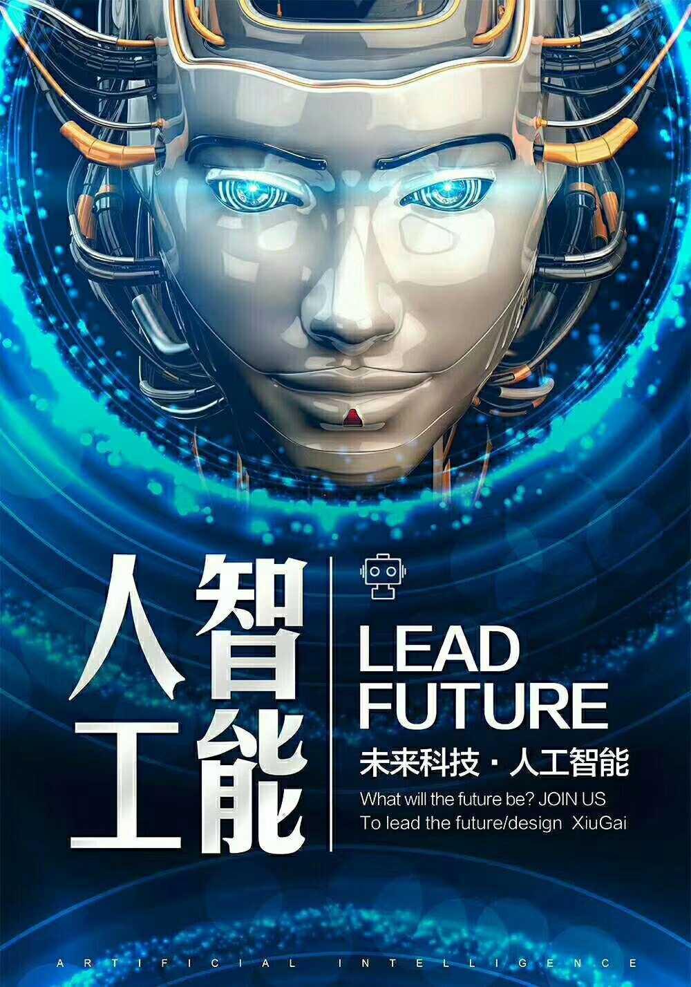 智能AI电话机器人-电话营销机器人-电销机器人系统-讯兔通信